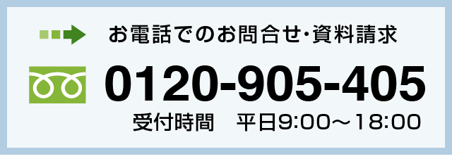 0120905405